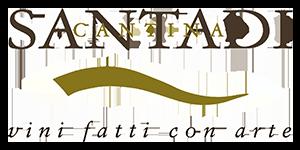 Cantina Santadi